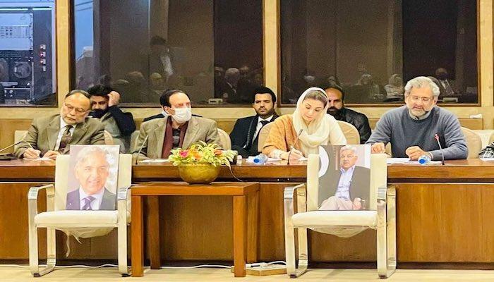 PML(N) Parliamentary Party Meeting 24 jan 2021