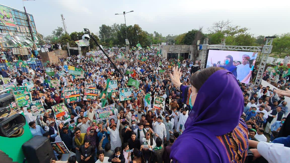 PML(N) youth convention